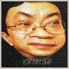 """有谁拥护余秋雨故居成为""""文物单位""""? - 陈明远 - 陈明远的博客"""